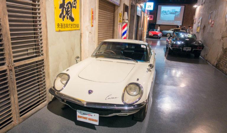 """Toyota History Garage"" in Odaiba, Tokyo"