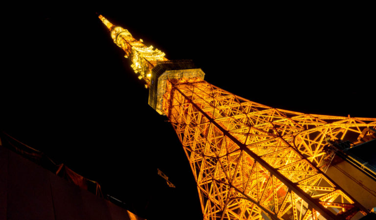 """Tokyo Tower"", The Symbol of Tokyo, Japan."